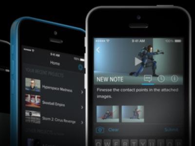 Shotgun Mobile App